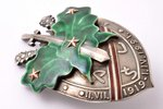badge, Army Commander-in-chief's Staff, silver, gold, Latvia, 20-30ies of 20th cent., 55.3 x 40.4 mm...