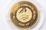5000 kips, 1996, gold, Laos, 7.76 g, Ø 25 mm, Proof, 585 standard...