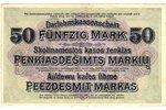 50 mark, banknote, 1918, Latvia, Lithuania, XF, Ost, Kowno...
