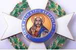 Order of the Redeemer, gold, enamel, 18 k standart, Greece, 1935-1984, 55.5 x 33.9 mm, 11.14 g...