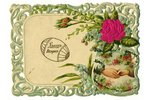 открытка, поздравление, Российская империя, начало 20-го века, 12x8,5 см...