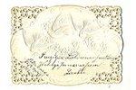 открытка, поздравление, Российская империя, начало 20-го века, 11x7,6 см...