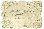 открытка, поздравление, Российская империя, начало 20-го века, 13,8x 8,6 см...
